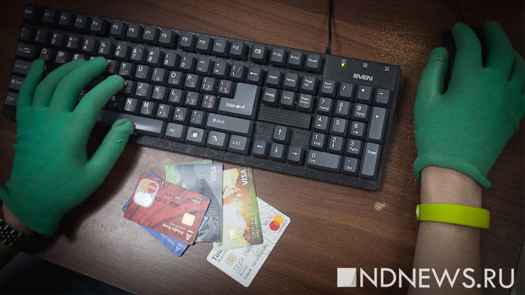 Банки предложили способ борьбы с мошенниками
