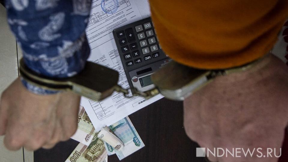 Сотрудники ФНС создали преступную группу по уходу налогов