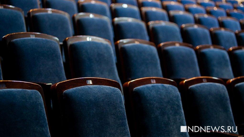 Театрам Санкт-Петербурга разрешили заполнять залы на 50% / 14 января 2021   Северо-Запад, Новости дня 14.01.21   © РИА Новый День