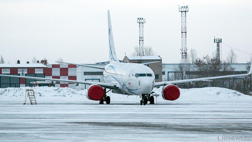Челябинцев шокировала стоимость перелета в Москву / 16 января 2021 | Челябинск, Новости дня 16.01.21 | © РИА Новый День