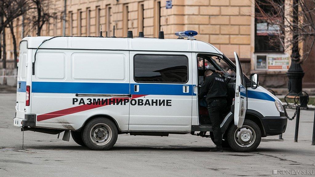 В администрации Феодосии ищут бомбу