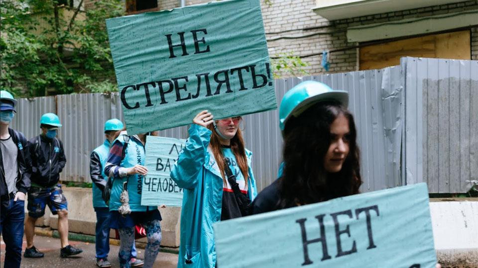 «Творится беспредел»: «Новые люди» выступили в защиту москвичей