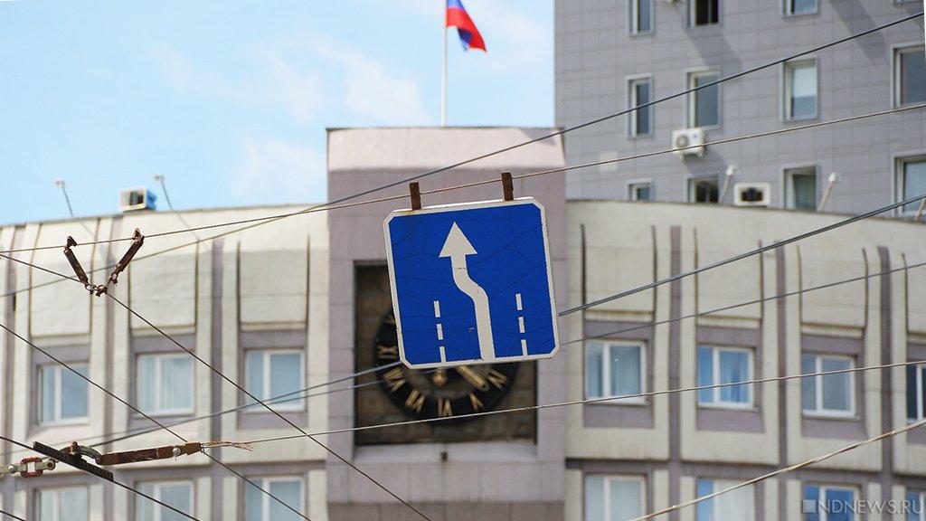 В центре Челябинска ограничивают движение автотранспорта