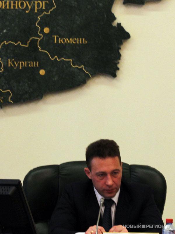 Главная  Официальный сайт Администрации Полевского