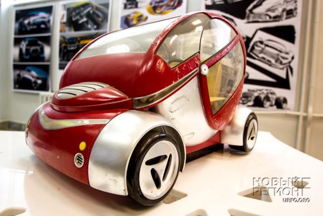 концепт авто екатеринбург