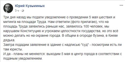 Сторонников Навального посылают на окраину, но они все равно пойдут в центр города