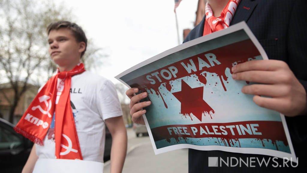 Новый День: США покрывают израильских палачей: комсомольцы выступили в защиту Палестины (ФОТО)