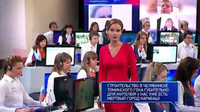 Новости россии литва
