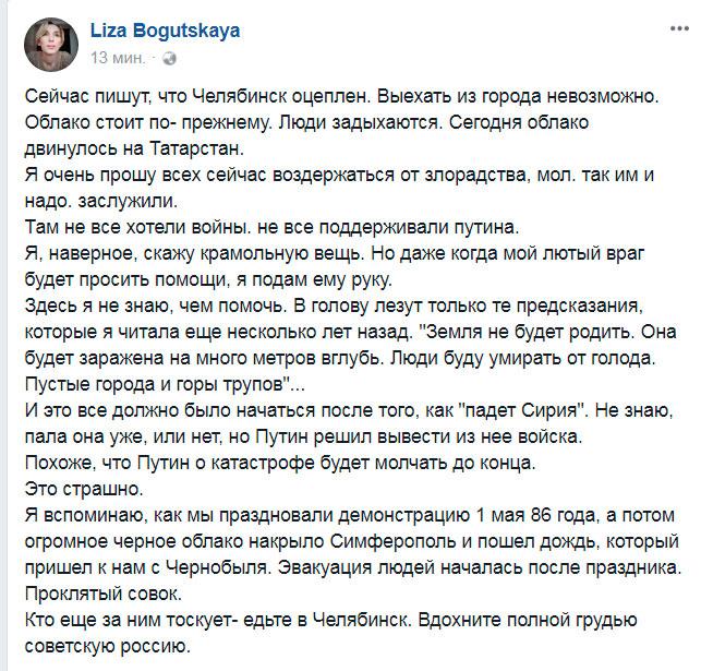 https://newdaynews.ru/pict/arts1/r15/dop1/17/11/108.jpg