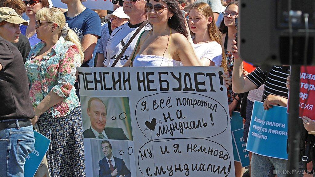 https://newdaynews.ru/pict/arts1/r15/dop1/18/07/3.jpg