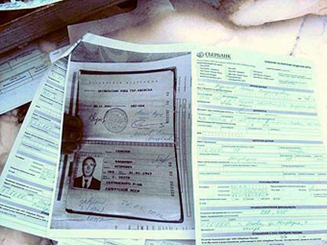 документы на фото ижевск