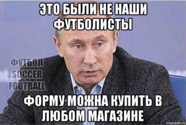 Российские футболисты рассказали журналисту, что употребляют кокаин, чтобы выйти из запоя - Цензор.НЕТ 2844