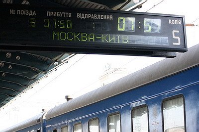 https://newdaynews.ru/pict/arts1/r72/dop1/09/06/14.jpg