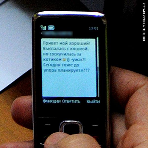 Русское порно видео с тегом Между сисек бесплатно
