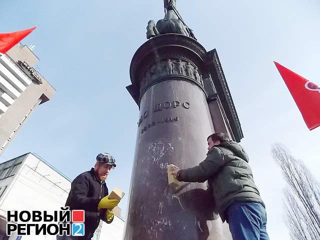Декоммунизация на Донетчине: демонтировали 75 памятников и памятных знаков, переименовали около трех тысяч улиц - Цензор.НЕТ 727
