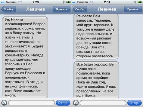 Дешевые проститутки красноЯрска до 1000 рублей