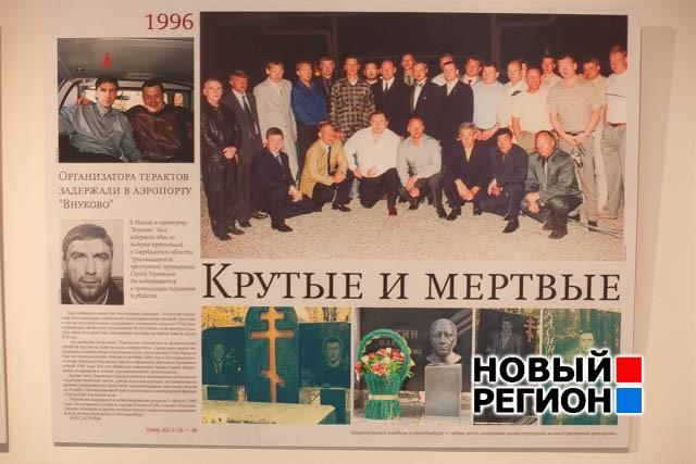 Артисты тодеса основной состав фото
