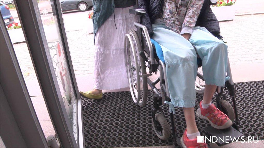 Екатеринбург накануне Всемирного конгресса инвалидов: почта, банки и храмы  людей с ограниченными возможностями не ждут (ВИДЕО)