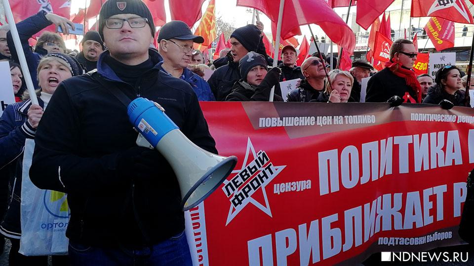 «Политика Кремля приближает революцию!» Москва вышла на демонстрацию в честь Октября-1917 (ФОТО)