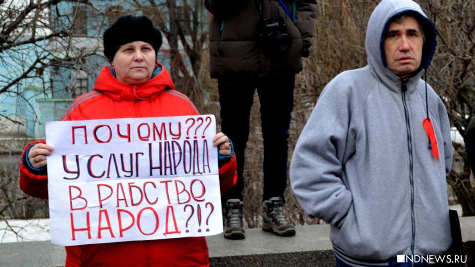 «Хуже фашистов»: власть получила новые обвинения в «геноциде» россиян