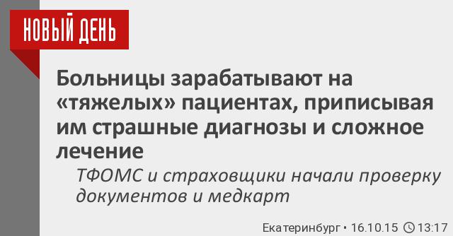 Жд поликлиника смоленск телефон регистратуры