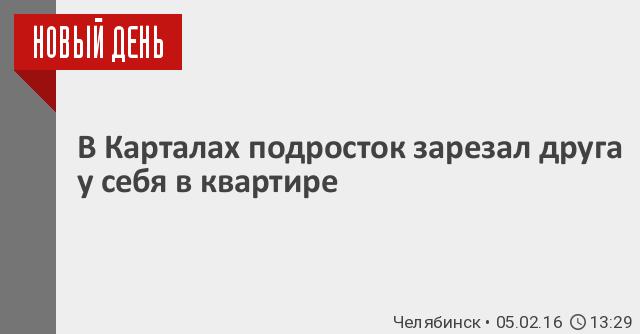 сбербанк официальный сайт москва личный кабинет полная версия сайта