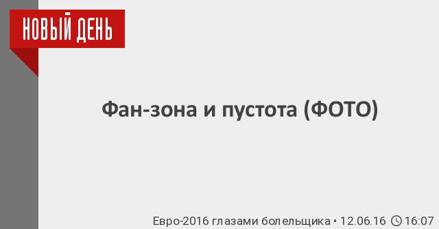 Смотреть фильм за 2012-2013 год