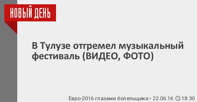Видео новости украины доллар