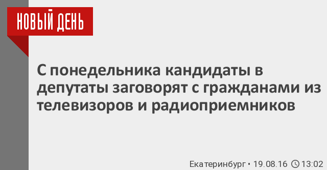 Новости белинский пензенской