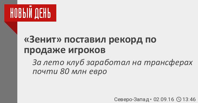 Грипп белгород последние новости