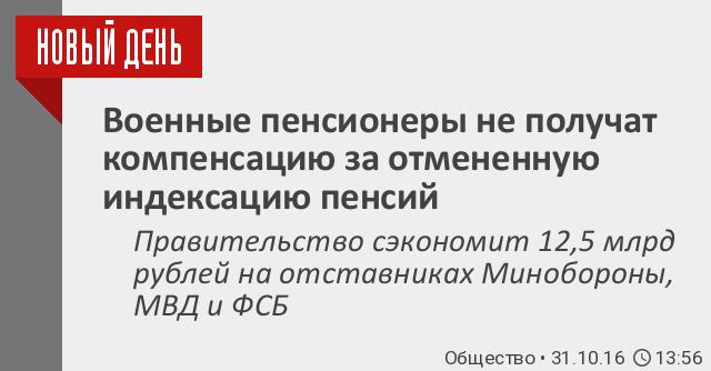Грачевский новости оренбургская область