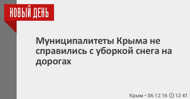 Новости украины нафтогазом