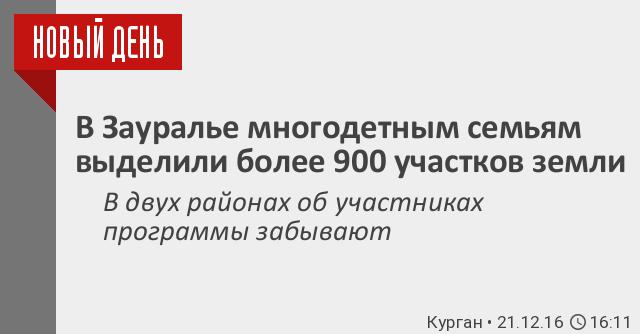 герштанский михаил юрьевич курган биография