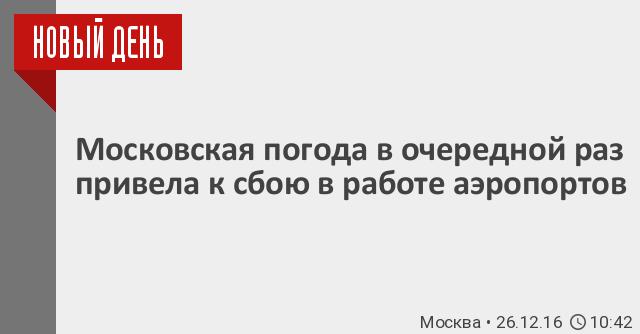 Погода ичалковский район с.резоватово