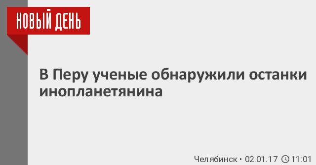 В России покажут фильм , снятый в Екатеринбурге - Татар-информ