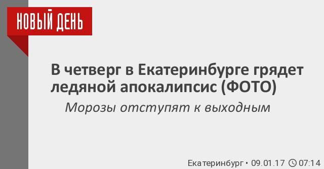 Праздники в россии в октябре ноябре