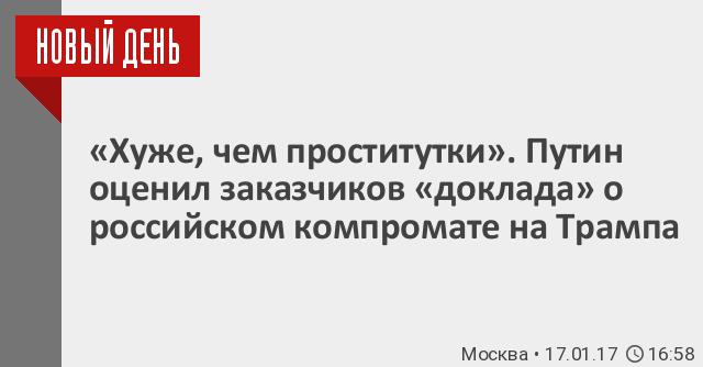 Борис Хлебников попы проститутки и дальнобойщики