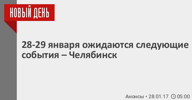 Видео новости о жирике