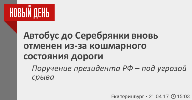 Астрахань новости 7 апреля 2017