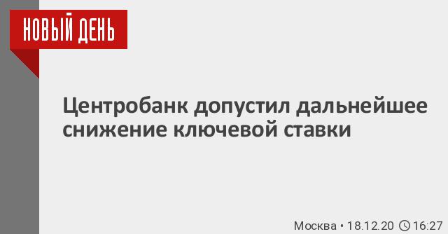 Ставки на спорт олимп москва россия