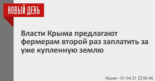 newdaynews.ru