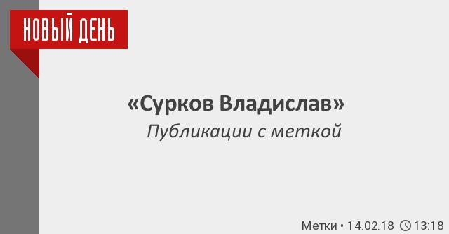 Регнум главные новости россии снг мире