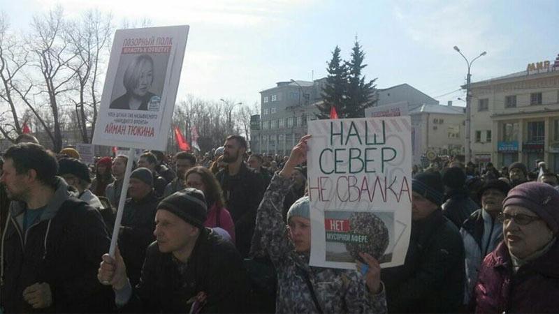 После акций протеста строительство архангельского полигона для мусора из Москвы приостановят