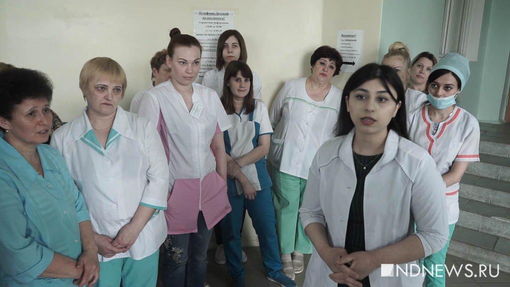 Новый День: В Серове не слышали о майских указах – сотрудники детской больницы взбунтовались из-за нищенских зарплат (ФОТО, ВИДЕО)