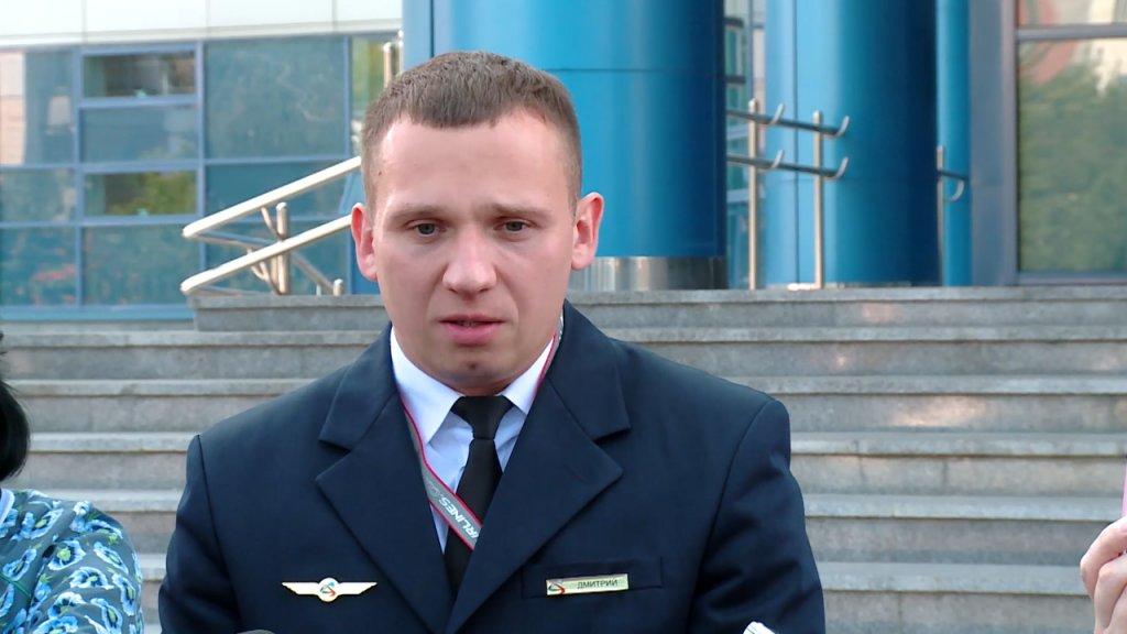 Новый День: Пилот Уральских авиалиний Дамир Юсупов: Немножко даже виноват перед пассажирами