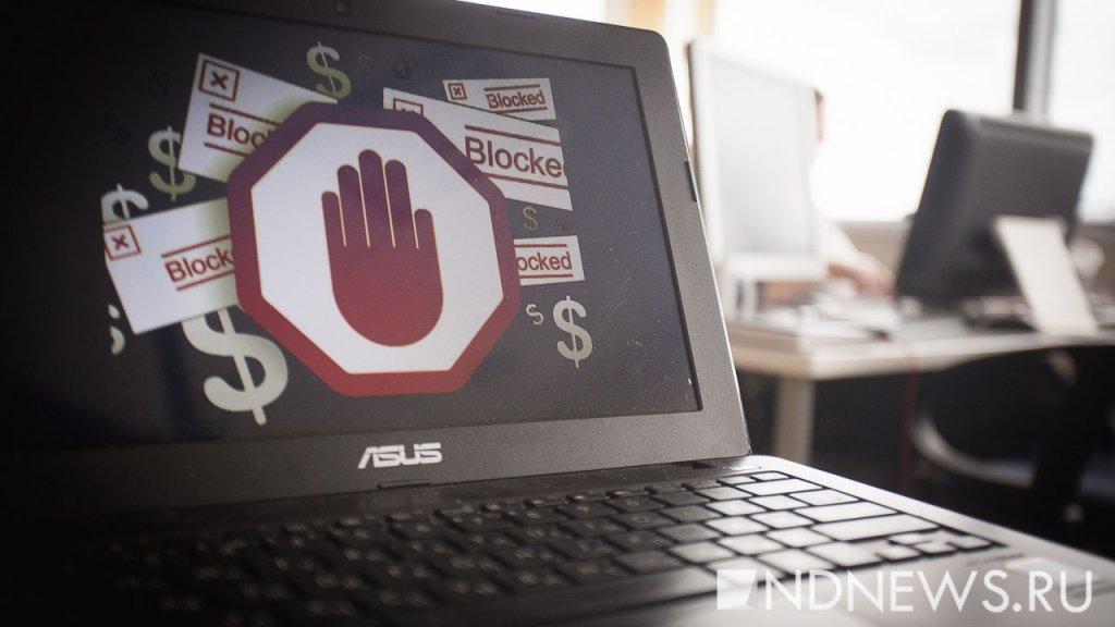 На Ямале мошенник взломал аккаунт мэрии и объявил сбор денег для больной мамы