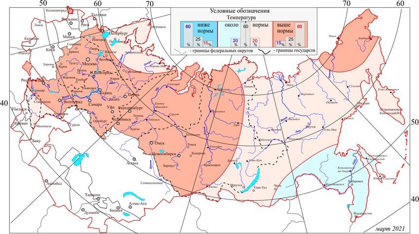 Новый День: Гидрометцентр пообещал теплую зиму на Урале. Прогноз на октябрь-март