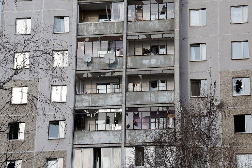 Новый День: Взрыв в челябинской больнице: введен режим ЧС, для населения организованы горячие линии (ФОТО)
