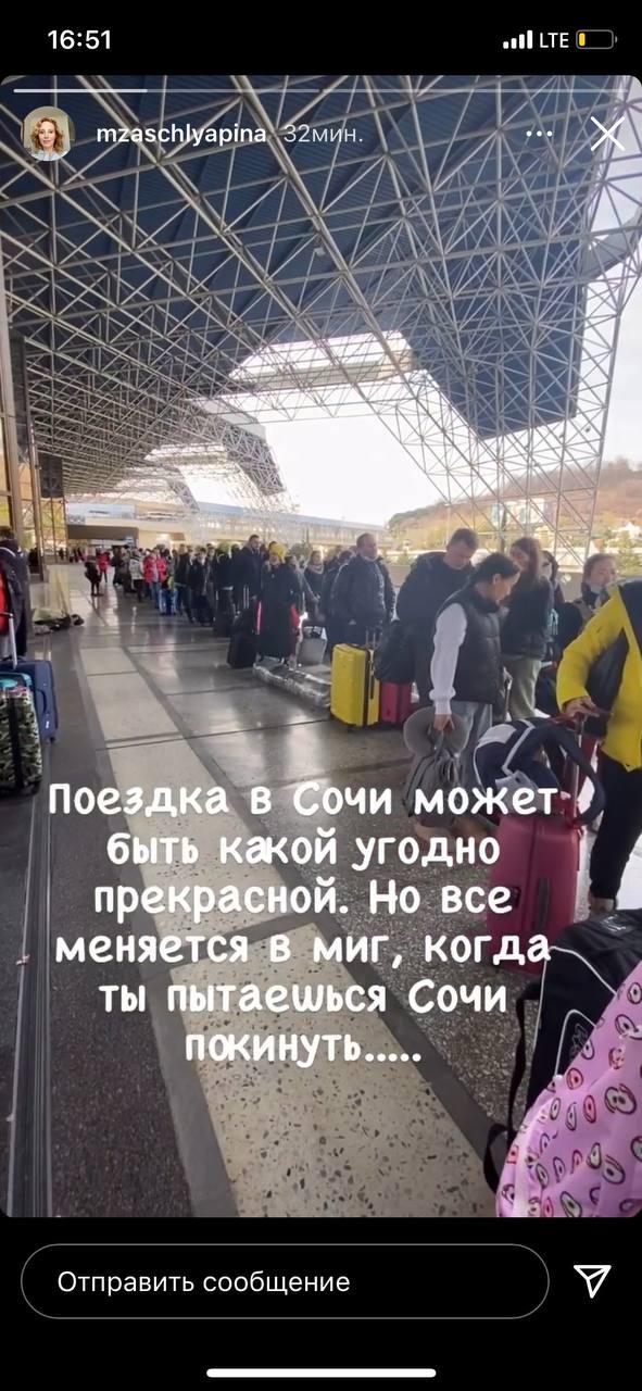 Новый День: В Сочи случился туристический коллапс (ФОТО)